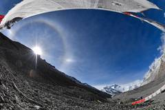 In pics: solar halo over base camp of Mount Qomolangma in Tibet